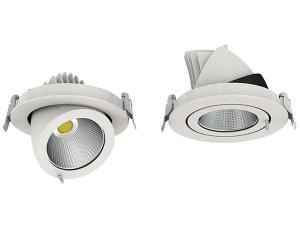 Downlight LED COB 4-5 pouces